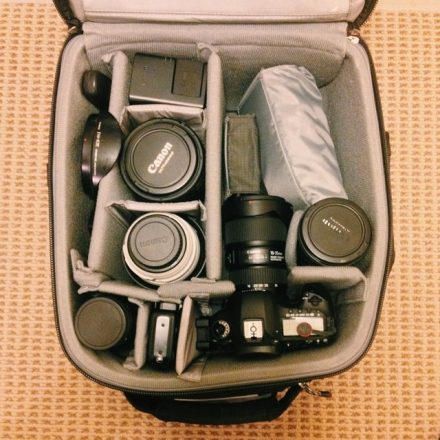 Gear Check – Landscape Kit – July 2014