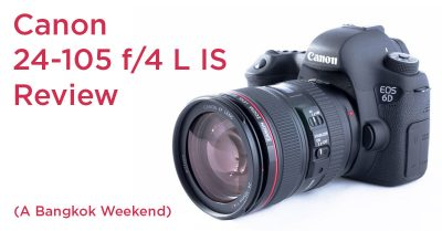 Canon 24-105mm f/4 L IS Review